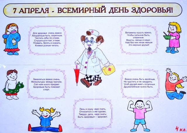 игры по видам спорта для дошкольников